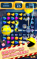 Screenshot 3: PAC-MAN PUZZLE TOUR