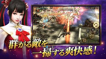 Screenshot 4: 真・三國無双 斬