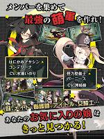 Screenshot 3: 萌戰雙馬尾 - 蘿莉之野望(日版)