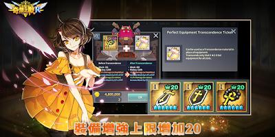 Screenshot 3: 奇想之戰R