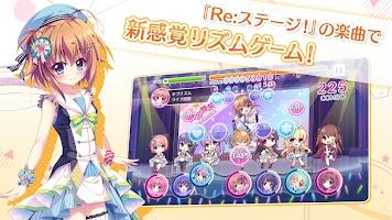 Screenshot 2: Re:Stage! Prism step