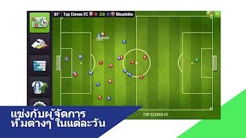 Screenshot 2: ผู้จัดการทีมฟุตบอล Top Eleven 2019