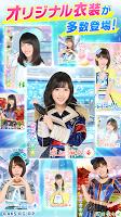 Screenshot 4: AKB48ステージファイター2 バトルフェスティバル
