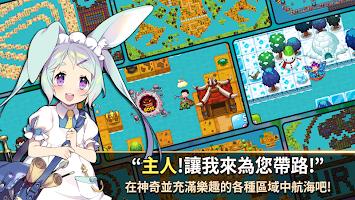 Screenshot 2: 天使之魚