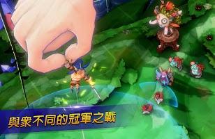 Screenshot 3: 小人物大對決