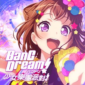 BanG Dream! 少女樂團派對-繁體中文版
