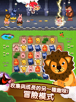 Screenshot 4: Pokopoko for Kakao