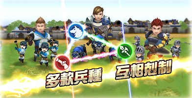 Screenshot 4: 英雄大戰 iHero Battle:真控兵PvP大戦對決