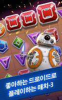 Screenshot 1: 스타워즈: 퍼즐 드로이드™