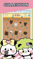 Screenshot 4: 모찌모찌 팬더 Panda Collection Mochimochipanda
