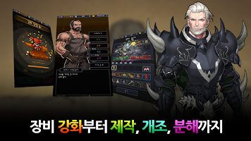Screenshot 2: The Dark Town Online