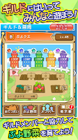 Screenshot 3: 魔法氣泡!!Quest /Puyopuyo !! Quest