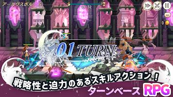 Screenshot 1: 月光騎士 - LunachroR Returns
