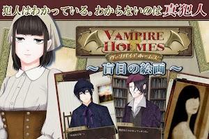 Screenshot 1: VAMPIRE HOLMES