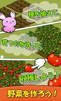 Screenshot 2: ハッピーガーデン【動物たちと農園・箱庭ゲーム】
