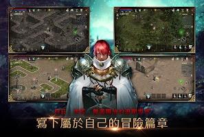Screenshot 2: 天堂M | 繁中版