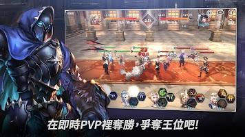 Screenshot 4: LYN:光之使者