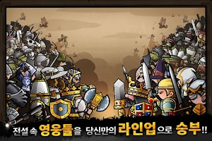 Screenshot 2: 미니워리어스 For Kakao