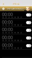 Screenshot 4: Fate/EXTRA CCC ARタペストリーギルガメッシュ