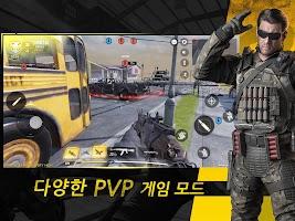 Screenshot 2: 決勝時刻Mobile | 韓版