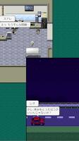 Screenshot 4: 碧落的滯留者