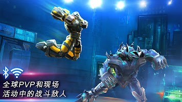 Screenshot 3: Real Steel World Robot Boxing