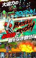 Screenshot 3: Kamen Rider Battle Rush