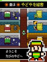 Screenshot 2: 「어젯밤 즐거웠어요」 육성 | 일본판