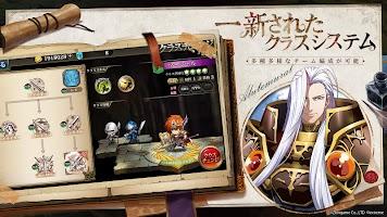 Screenshot 4: Langrisser Mobile | Japanese