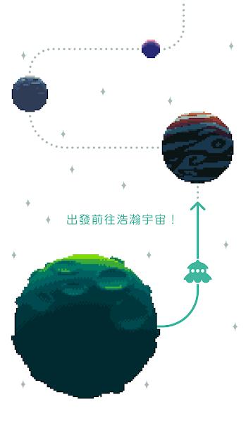 綠色星球2
