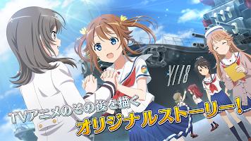 Screenshot 2: High School Fleet: Kantai Battle de Pinch!