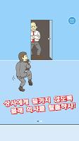 Screenshot 2: 회사 탈출 -탈출 게임