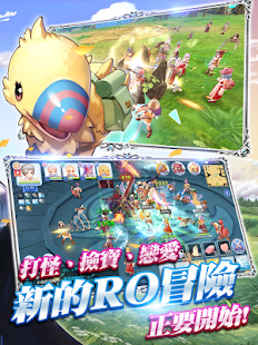 Download] Ragnarok Online: Guardians of Eternal Love - QooApp Game Store