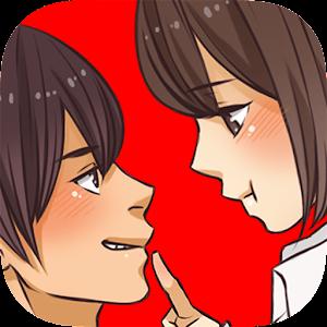 Icon: Mischief To Couple !