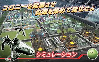 Screenshot 2: ガンダムコンクエスト