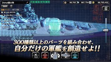 Screenshot 2: Warship Craft