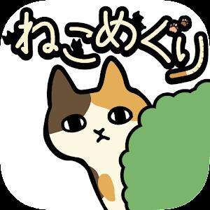 Icon: 迴轉貓咪
