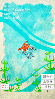 Screenshot 2: 癒しの金魚育成ゲーム