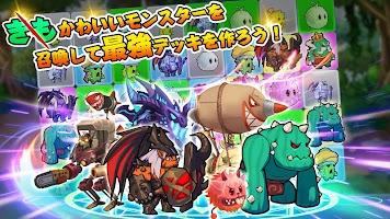 Screenshot 3: 서모너즈 & 퍼즐_일본판