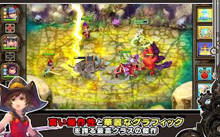 Screenshot 2: 碧空英雄傳