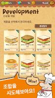 Screenshot 3: 그림책 속 샌드위치 상점 - Happy Sandwich Cafe