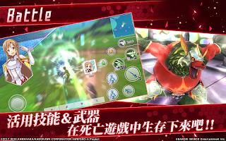 Screenshot 2: 刀劍神域:關鍵鬥士 | 國際版