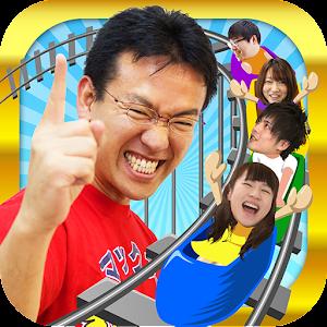 Icon: MAX村井超高速過山車