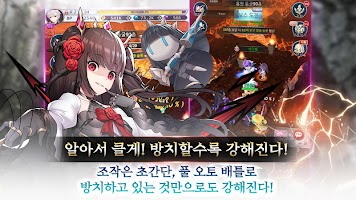 Screenshot 2: Bahamut x Girl | Korean