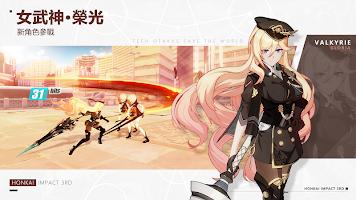 Screenshot 3: Honkai Impact 3rd   Chino Tradicional