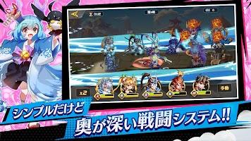 Screenshot 2: 神話大戰 MIXCROSS