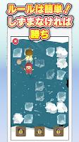 Screenshot 2: Drift ice Crusher~氷クラッシュバトル~オンライン