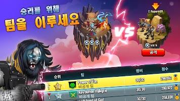 Screenshot 4: Monster Legends - 전쟁 전략 RPG