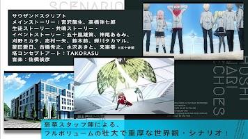 Screenshot 4: Hoshinari Echoes