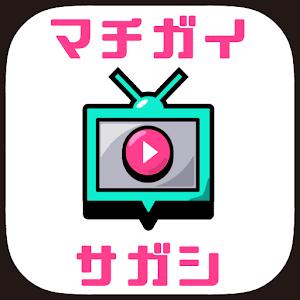 Icon: そっくり動画クイズ